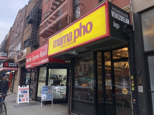 Mama Pho Vietnamese Restaurant Opening This Month In